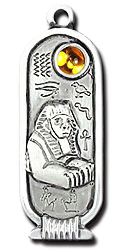 Get the Sphinx Zodiac Egyptian Charm to amplify your Magic