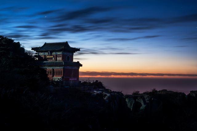 Mount Tai Shan